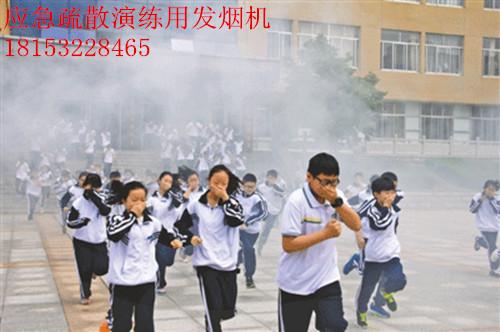火灾逃生模拟?#30423;费?#20064;系统消防队部队真实火焰?#30423;放?#28895;滚滚喷烟机