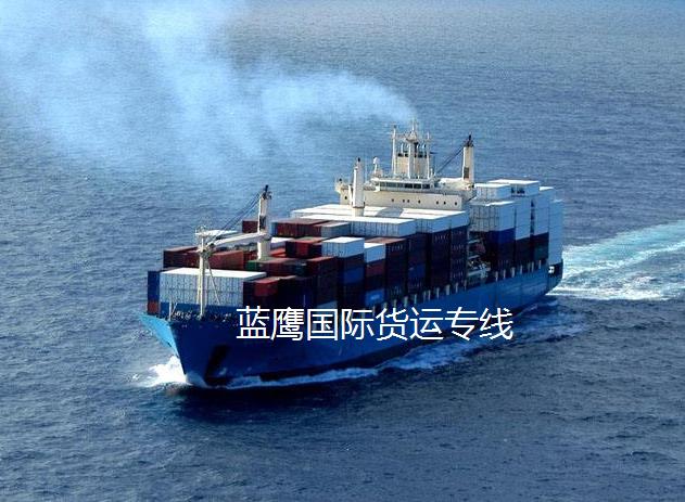廣州聚丙烯樹脂物流到臺灣_需要提供什么資料