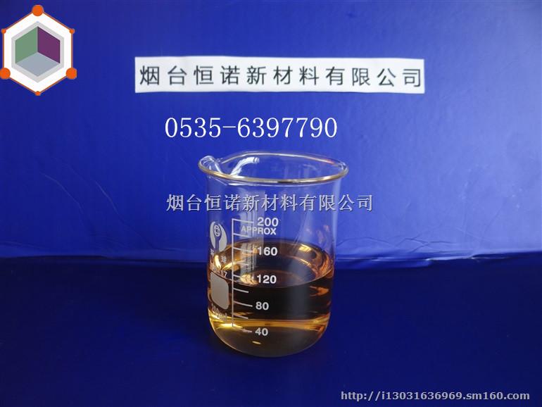 烟台恒诺金属加工切削液HNX3016
