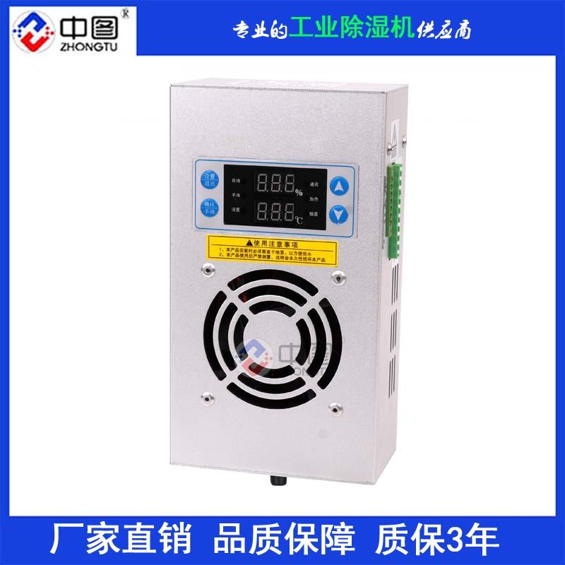 YNEN-CS3X電柜除濕機現場指導安裝調試