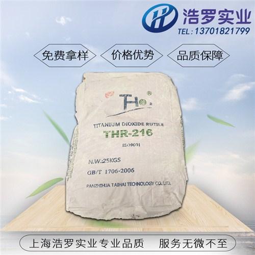 鈦海科技產量 鈦海科技生產情況 鈦海科技生產技術 浩羅供