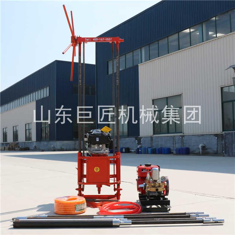 巨匠直供25米小型地质勘探钻机汽油型轻便取样钻机浅层岩心钻机