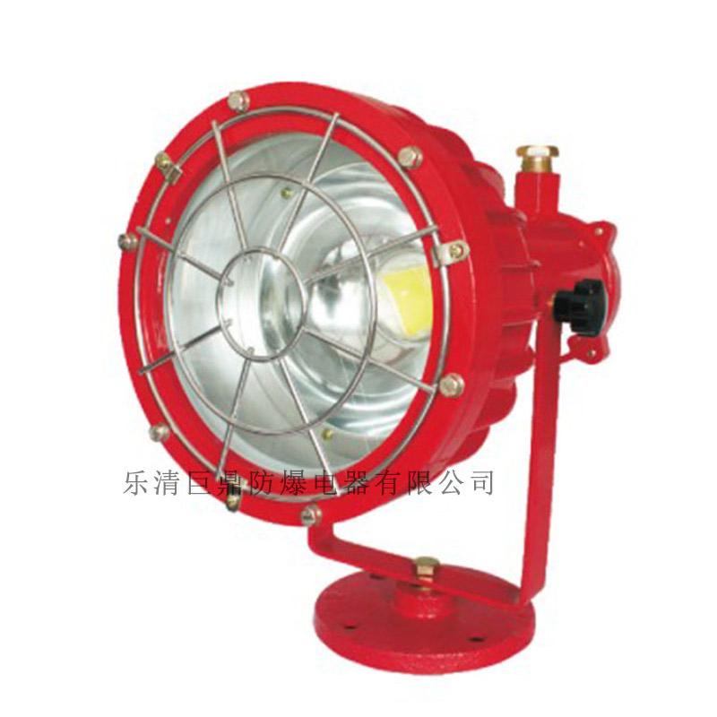 DGS50/127L 矿用隔爆型LED投光灯