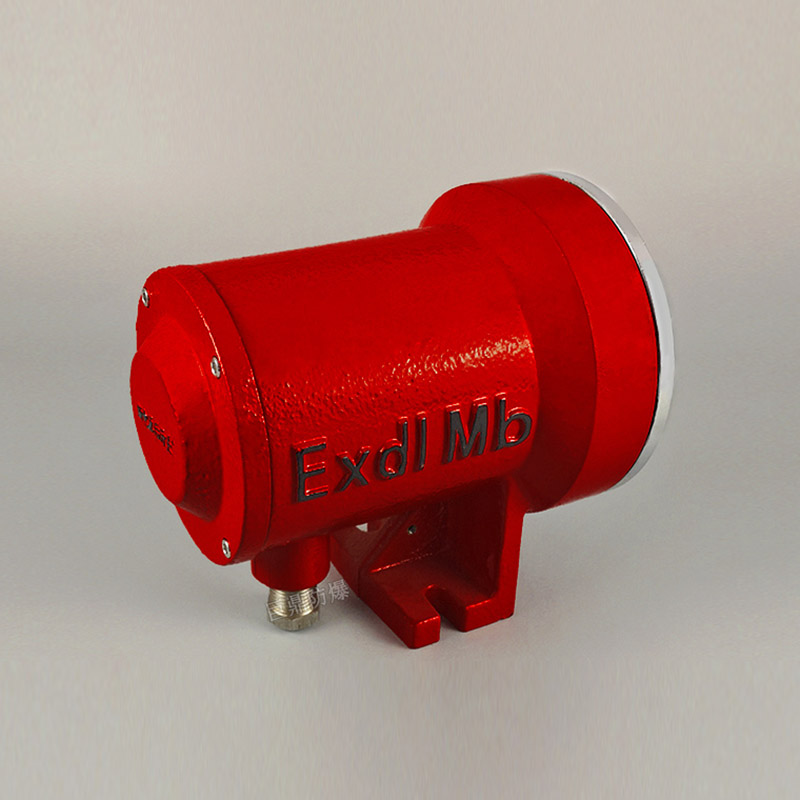 DGY24/127L(A) 矿用隔爆型LED机车灯