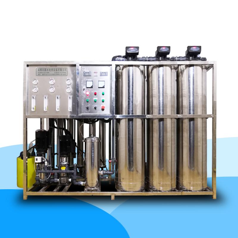 成都純水設備_四川純水設備廠家_成都純水處理達標技術團隊