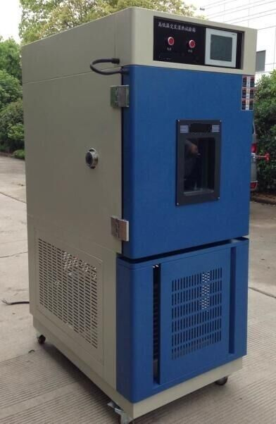 GDW-100小體積型高低溫試驗箱