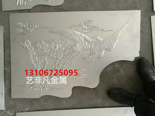 古典传统中式铝板浮雕壁画