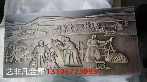 轻奢雅致 铝板浮雕壁画 艺术画逼真雕刻刀工