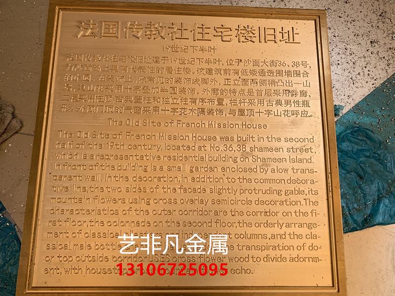 佛山艺非凡金属精雕传统文化韵味  铝板浮雕壁画