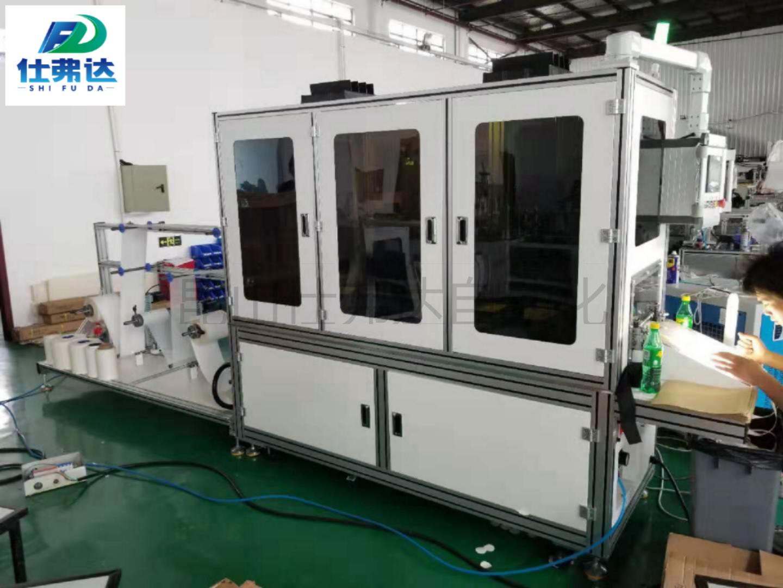 昆山仕弗达专业生产DTRO膜焊接设备,DTRO膜焊接机