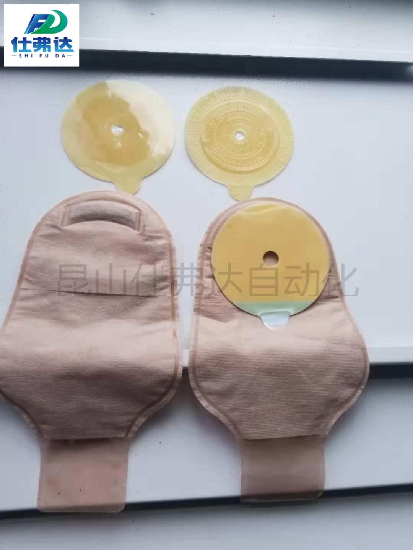一件式造口袋底盘热合设备