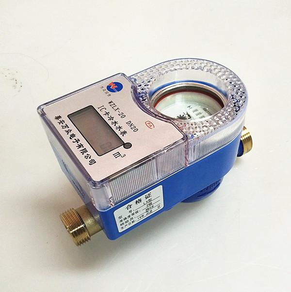插卡全铜水表,DN15水表厂家报价