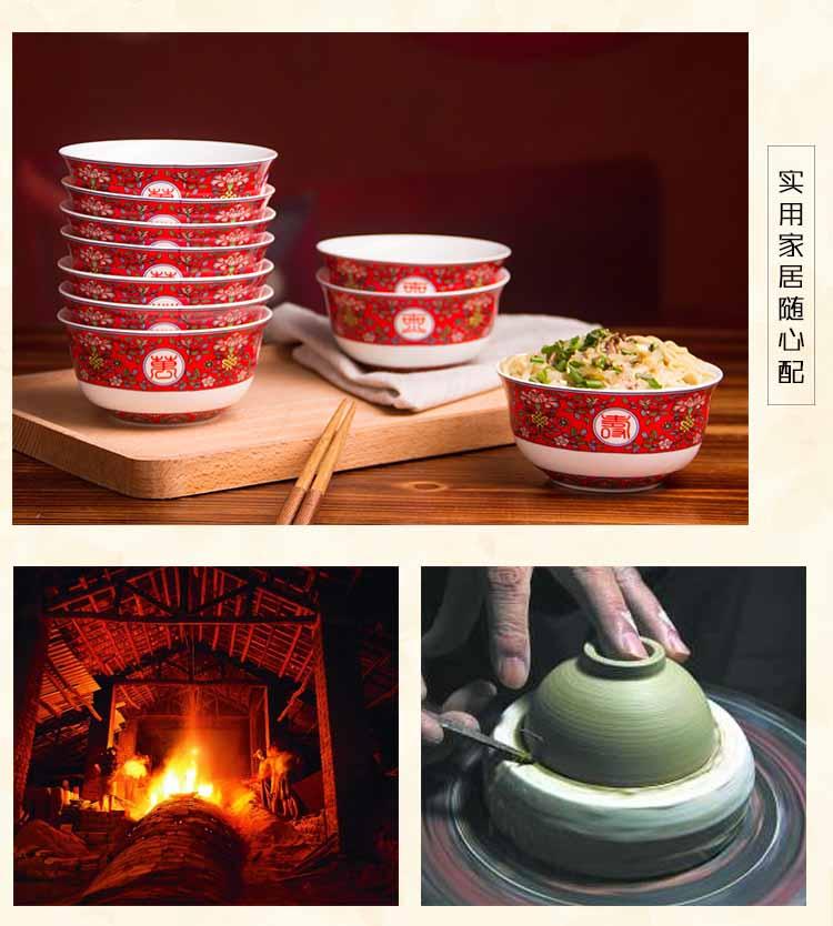 祝壽禮品陶瓷壽碗定做,景德鎮陶瓷壽辰禮品生產廠家