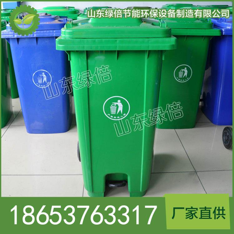 厂家直销环卫脚踏垃圾桶 环卫脚踏垃圾桶功能