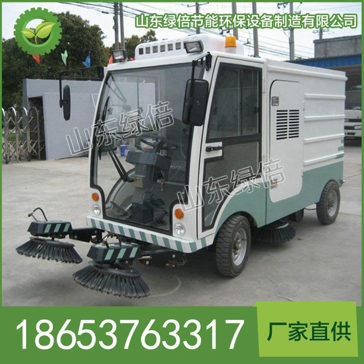 电动环保清扫车功能 厂家 电动环保清扫车