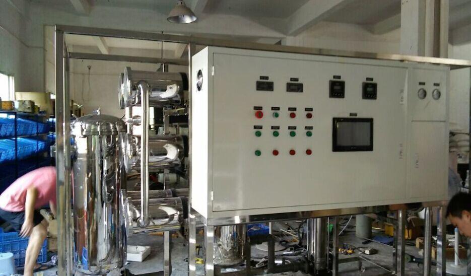 LC-02 中水处理回用设备