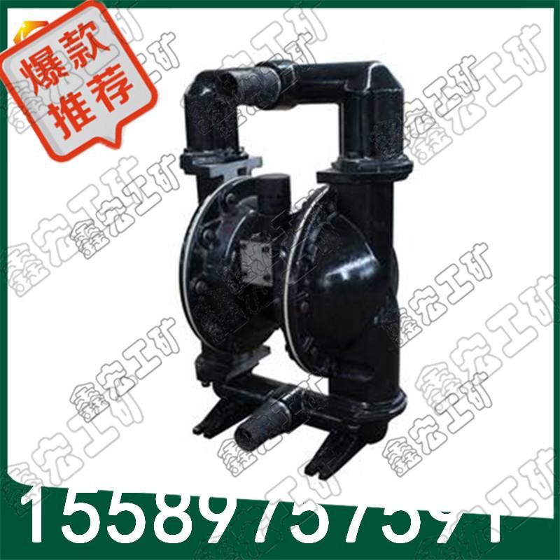 直销 矿用气动隔膜泵 打压淲机专用隔膜泵
