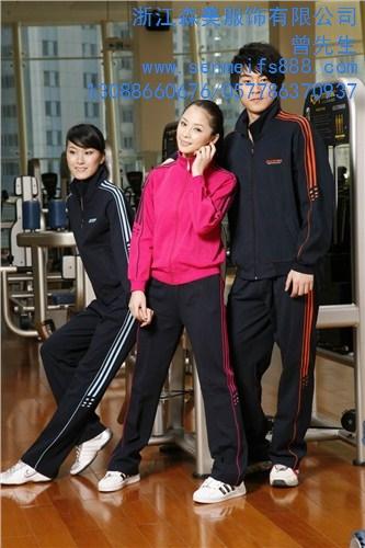 上海浦东运动会体育服定做江苏体育局运动服加工厂运动服报价 森美供