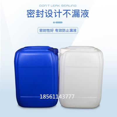 25L塑料桶25升闭