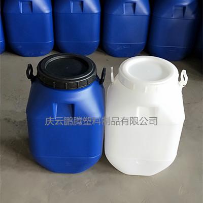 50L塑料桶50L开口塑料桶方形