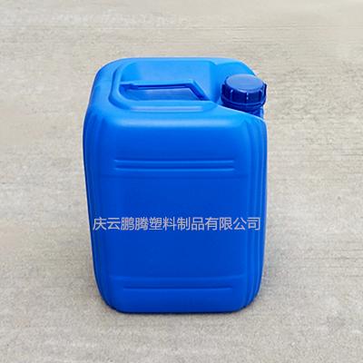 20L塑料桶闭口20升塑料桶批发价格
