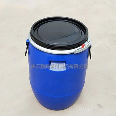 50L开口塑料桶50升法兰抱箍塑料桶厂家