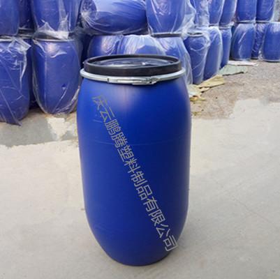 160L塑料桶160L抱箍桶开口法兰桶