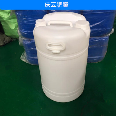 小口60L塑料桶帶提手60升閉口塑料桶