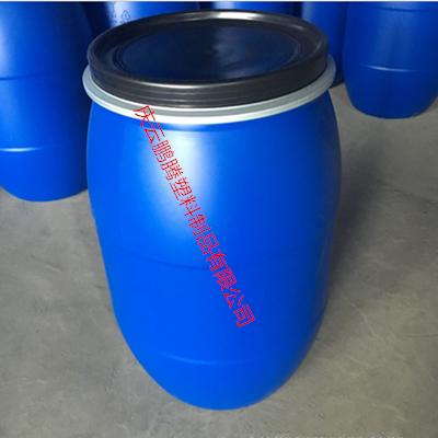 125L塑料桶125升开口塑料桶大口蓝桶