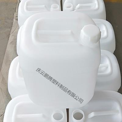 闭口20L塑料桶小口方20公斤塑料桶