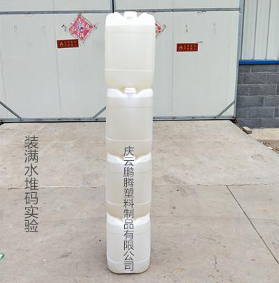 生产全新料25L塑料桶25公斤闭口塑料桶