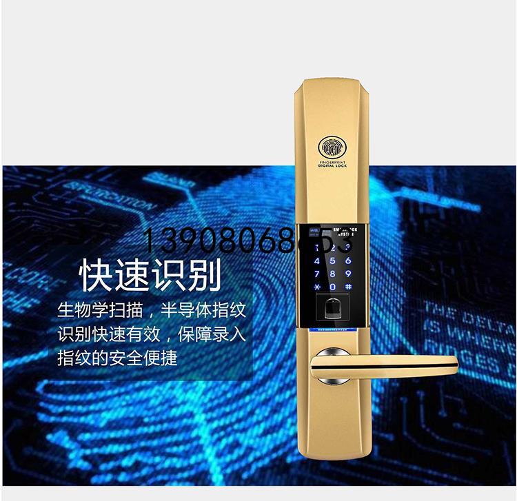成都供應鼎朔指紋智能密碼鎖DSF-809