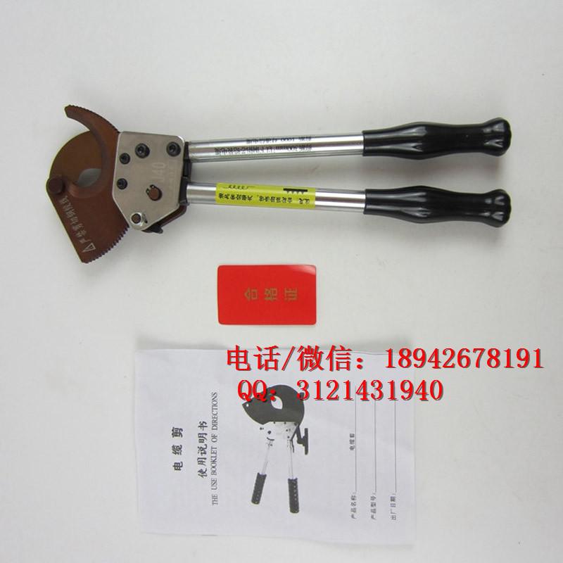 J40手动电缆剪刀齿轮剪棘轮式铜铝线缆剪断线钳促销