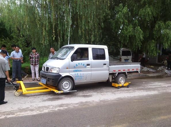 南宁移车器抬车器拖车器规格样式