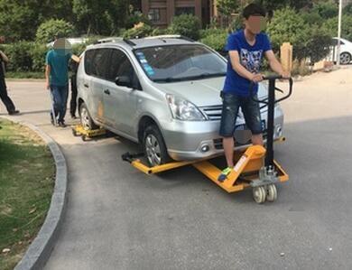 南宁叉车式移车器拖车器抬车器批发价