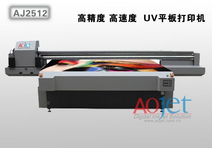 傲傑,廣州UV平板噴繪大品牌為你而省