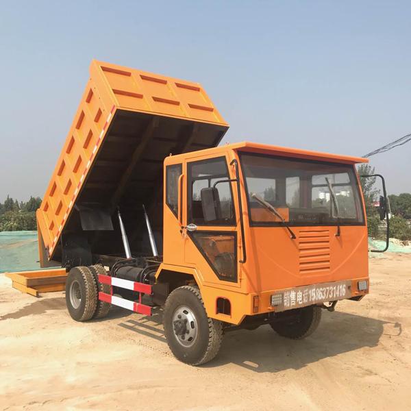 井下平板车运输车大小尺寸可定制