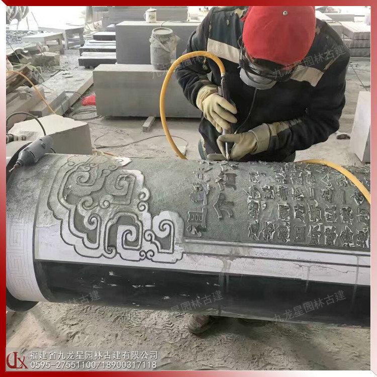 文字石雕浮雕 青石圓柱刻字 石材圓柱刻字圖片