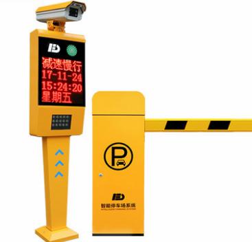 物業小區自動車牌識別設備