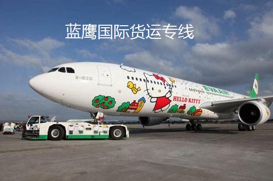 東莞有那些物流可以快遞到臺灣 化學品能寄嗎
