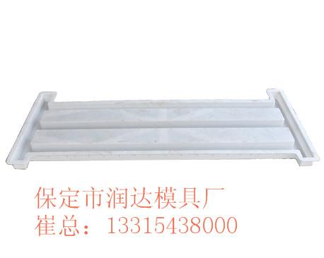 水泥高速护栏塑料模具批发市场