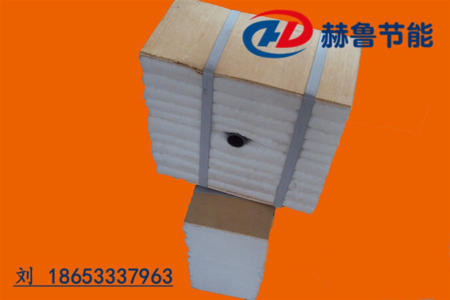 硅酸鋁纖維模塊,硅酸鋁耐火纖維模塊,硅酸鋁耐火棉塊
