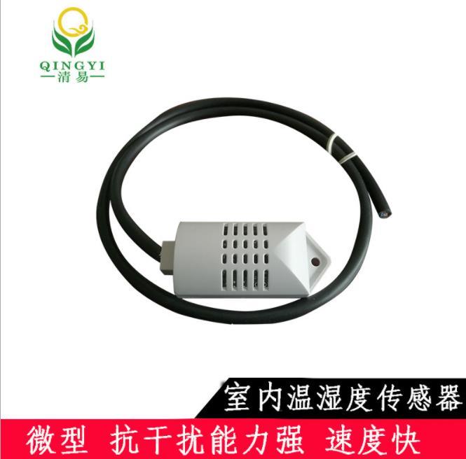 清易CG-02-M 微型室内温湿度变送器 养殖专用温湿传感器