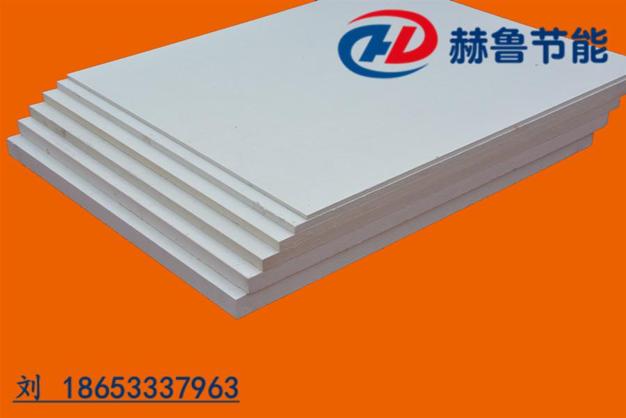 耐高溫保溫板,耐火保溫板,耐火耐高溫板