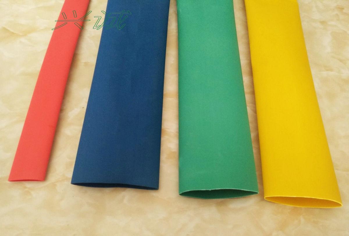 彩色雙壁含膠熱縮套管
