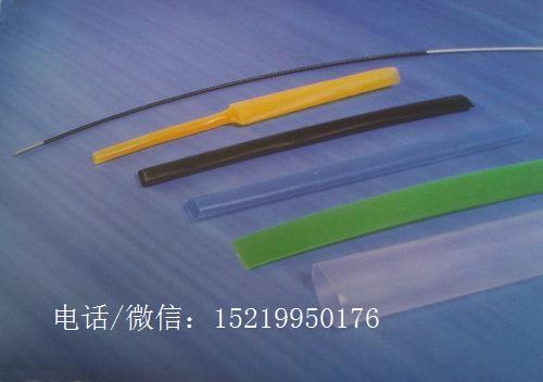 防霉菌熱縮套管