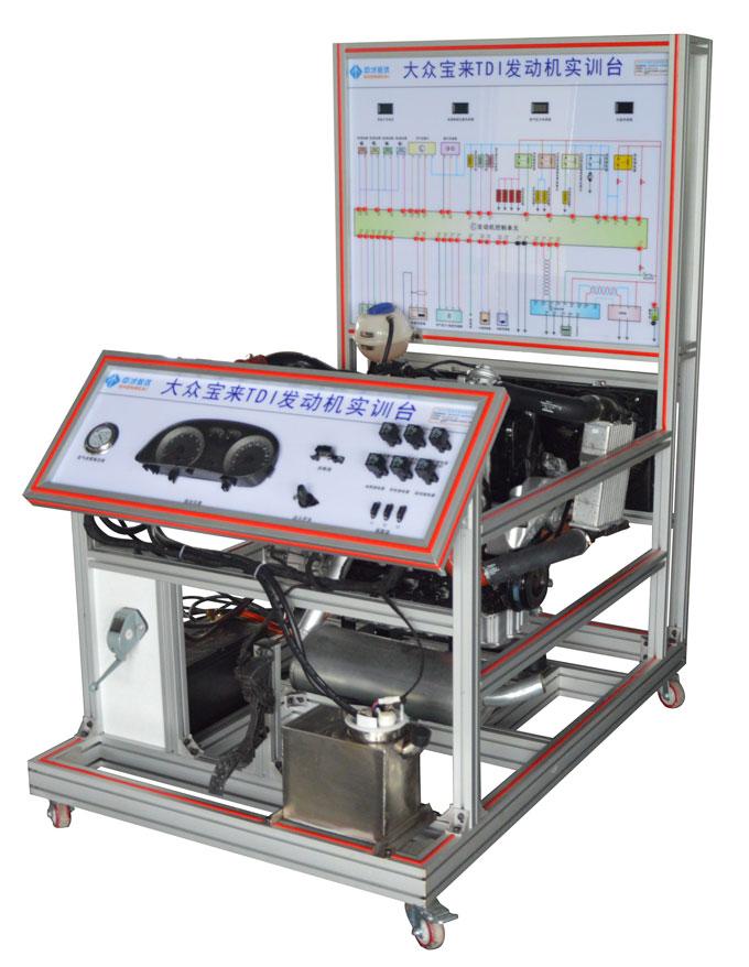 汽车发动机试验台 大众宝来电控柴油发动机实训台