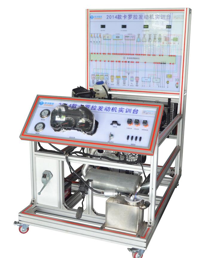 汽车发动机维修实验台架 丰田卡罗拉电控汽油发动机实训台