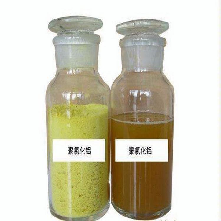 水处理材料聚合氯化铝