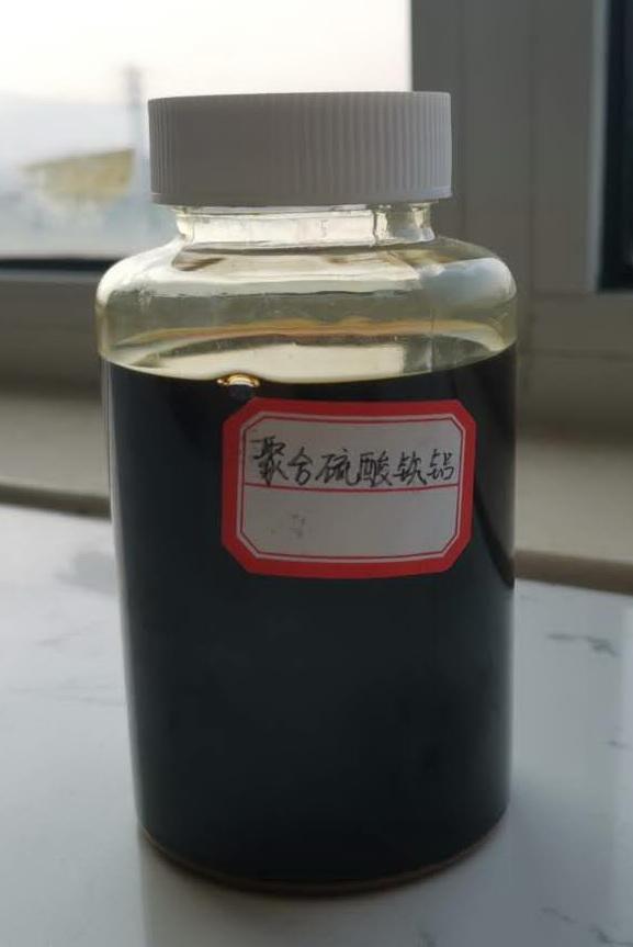 水处理材料聚合硫酸铁